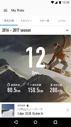 スキー場を楽しむアプリ 滑りをGPSで自動記録-Snowayのおすすめ画像2