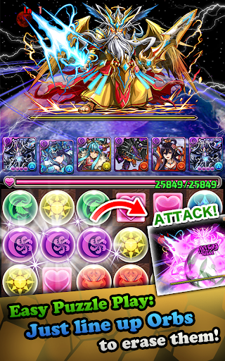 Puzzle & Dragons 15.0.0 Screenshots 3