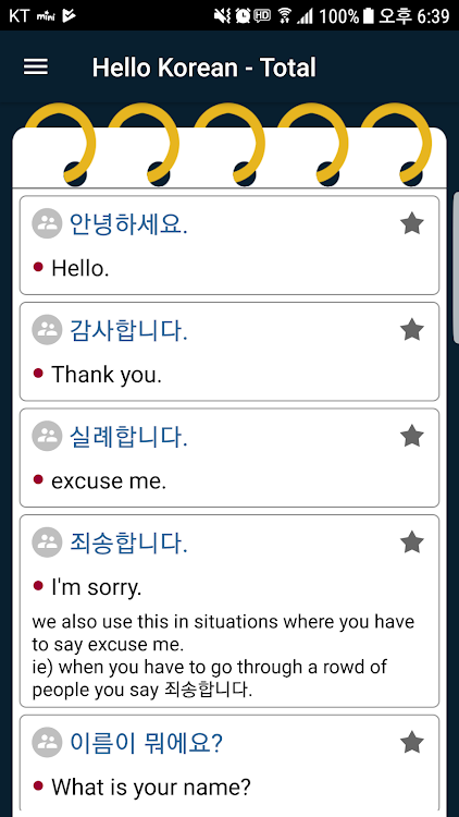 Learn Korean Offline – (Android Apps) — AppAgg