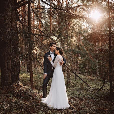 Wedding photographer Vanda Mesiariková (VandaMesiarikova). Photo of 09.01.2018