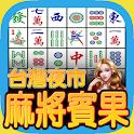 麻將賓果:夜市版,Bingo icon