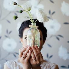 Wedding photographer Zhenya Ischenko (Jackshot). Photo of 22.05.2015