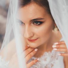 Wedding photographer Marina Petrenko (Pietrenko). Photo of 02.11.2018