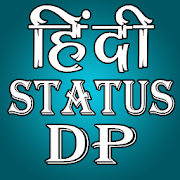 Hindi Status DP 2018