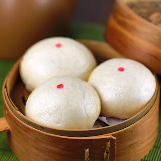 Chinese Steamed Custard Bun.