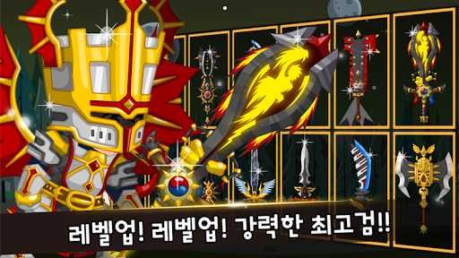 캐시나이트 - 매니저를 찾습니다 ( 방치형 키우기 RPG ) screenshot