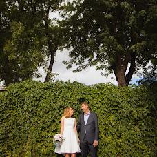 Wedding photographer Vladimir Nikolaychik (LiFEFOTO). Photo of 21.12.2015