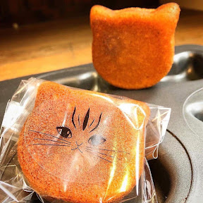 【食べて応援】チーズケーキ専門店が新型コロナウイルスの影響で悲鳴 / 半額で猫型マドレーヌ販売中「すずとら菓子工房」