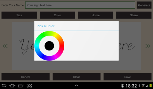 Digital Signature screenshot 9