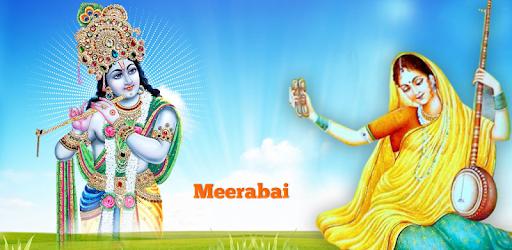biography of mirabai in gujarati language