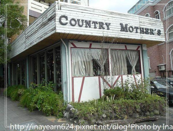 高cp值鄉村風早午餐♥country mother's(美崙店)