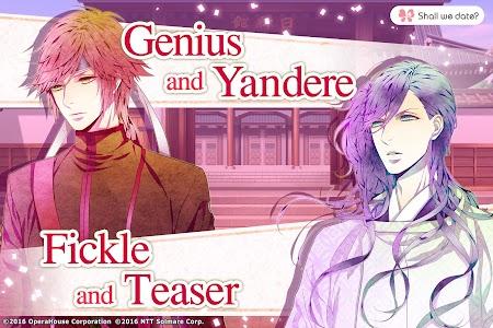 Teen Samurai / Shall we date? screenshot 31