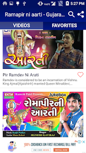 Download Ramapir ni aarti - Gujarati Bhajan APK latest
