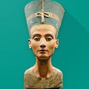 كرة الحديث المصرية