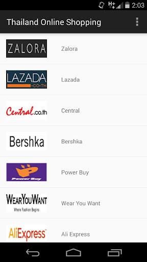 Thailand Online Shopping