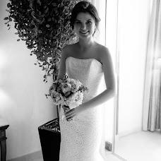 Wedding photographer Maksim Efimov (MaksimEfimov). Photo of 31.08.2017
