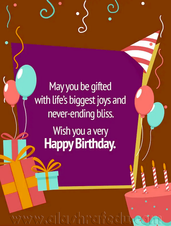 Happy Birthday Wishes, Quotes, Messages Greetings huP5Bk9lgD6BLLctUmZ0
