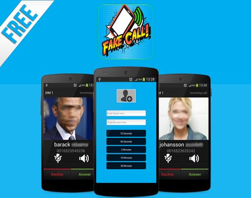 偽電話のアプリ