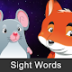 Sight Words - Space Game Word (game)