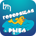 The talking fish (rus) icon