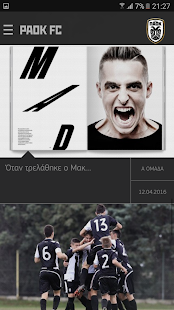PAOK FC Official App - náhled