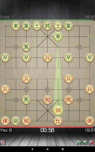 Xiangqi - Chinese Chess - Co Tuong 2.8 screenshots 9