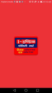 1 Indiafamilymart - náhled