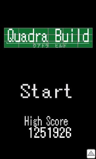 Quadra Build 1.0 Windows u7528 2
