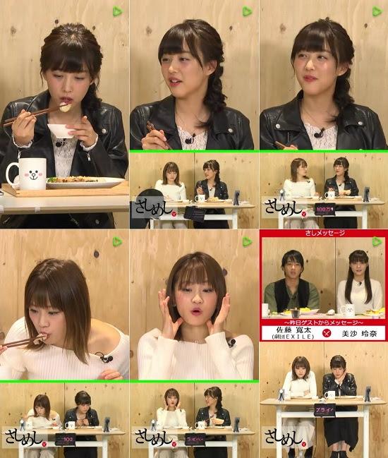 (TV-Variety)(720p) さしめし#236 AKB48島田晴香×SKE48鎌田菜月 161115