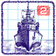 Sea Battle 2 (game)