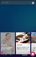 Screenshot of dメニュー