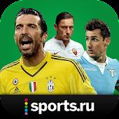 Серия А. Чемпионат Италии