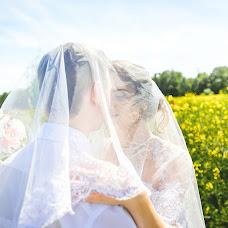 Wedding photographer Oleg Medvedev (smolphotograph). Photo of 07.01.2017