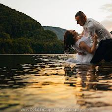 Wedding photographer Ovidiu Luput (OvidiuLuput). Photo of 30.07.2017