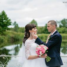 Свадебный фотограф Мария Власенко (mariya). Фотография от 19.09.2017