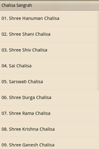 Pdf hindi shani chalisa
