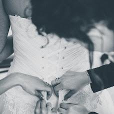 Wedding photographer julien valantin (valantin). Photo of 09.06.2015