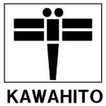 Photo: Mark used by Kawahito shop. Said to be heirs to the Komai shops. 川人象嵌 KAWAHITO DAMASCENE