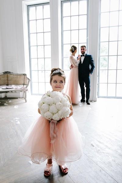Wedding photographer Mila Tobolenko (MilaCacao). Photo of 20.07.2016