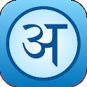English Hindi Dictionary, Vocabulary, Translator icon