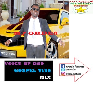 voice of god Upload Your Music Free