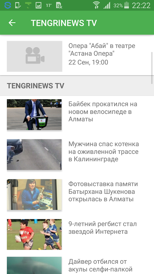 Tengrinews English- screenshot