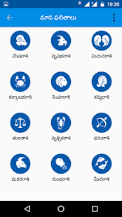 Sri Krishna Telugu Calender - náhled