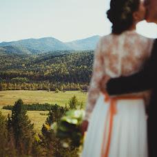 Wedding photographer Vitaliy Morozov (vitaliy). Photo of 16.10.2015