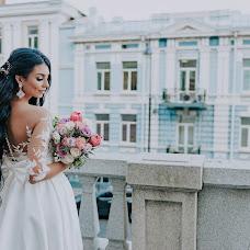 Wedding photographer Vera Kosenko (kotenotfoto). Photo of 14.10.2018