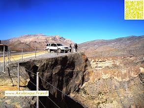 Photo: Oman Grand Canyon