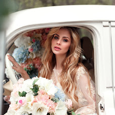 Wedding photographer Aleksandra Eremeeva (eremeevaphoto). Photo of 29.05.2018