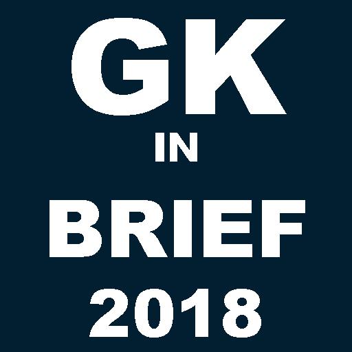 GK in Brief 2018