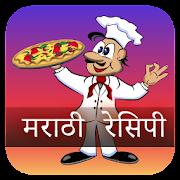 All Recipes in Marathi