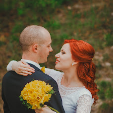 Wedding photographer Vlad Pererva (PerervA). Photo of 12.05.2015